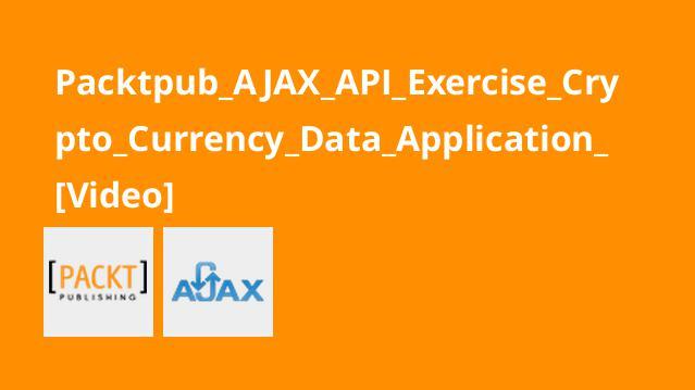 آموزش ایجاد اپلیکیشنCryptocurrenciy باAJAX API